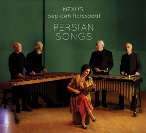 Persian CD Cover